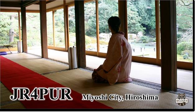 QSL@JR4PUR #422 - Kyoto