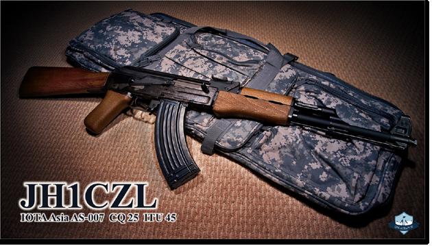 QSL@JR4PUR #426 - AK-47 (aka: Kalashnikov)