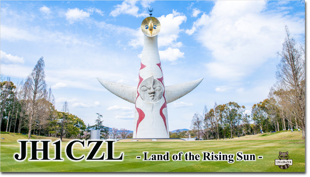 QSL@JR4PUR #431 - Tower of the Sun