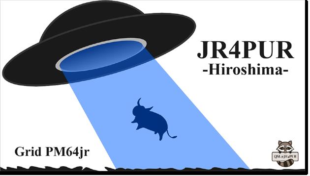 QSL@JR4PUR #438 - UFO