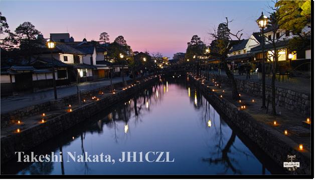 QSL@JR4PUR #439 - Kurashiki, Okayama