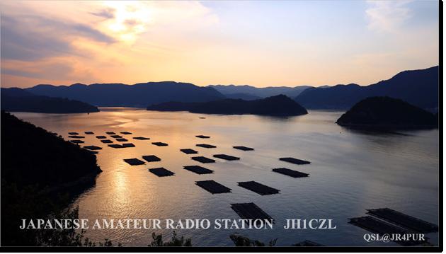 QSL@JR4PUR #442 - Seto Inland Sea