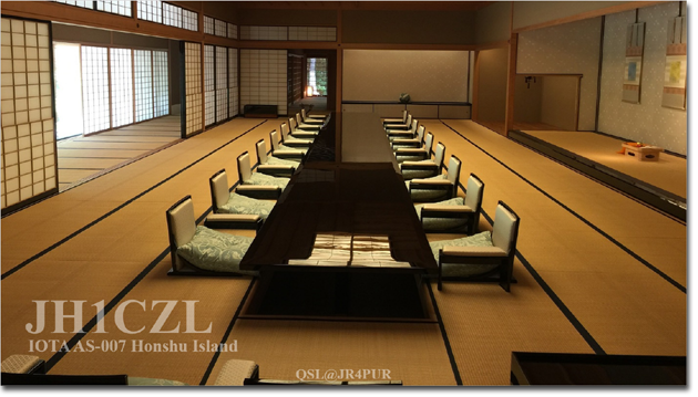 QSL@JR4PUR #453 - The Japanese-Style Room