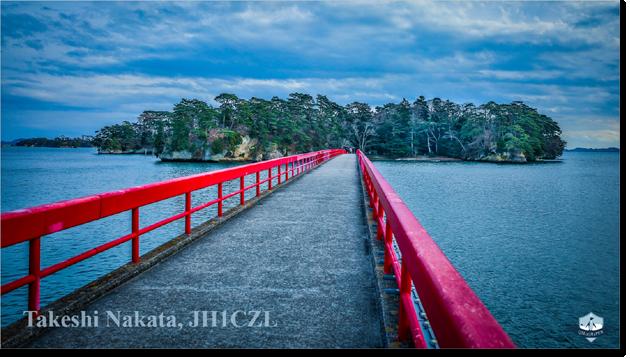 QSL@JR4PUR #454 - Matsushima, Miyagi Pref.