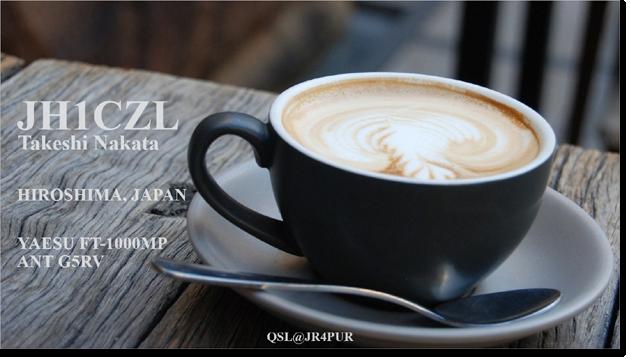 QSL@JR4PUR #455 - Cappuccino