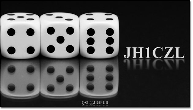 QSL@JR4PUR #456 - Dice