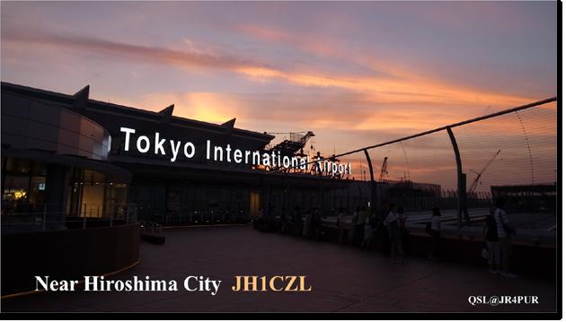 QSL@JR4PUR #460 - Haneda Airport, Tokyo