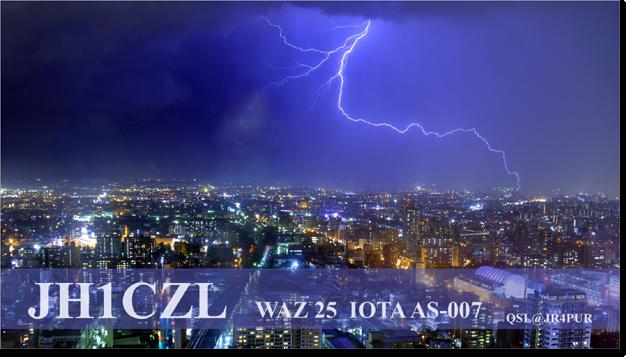 QSL@JR4PUR #461 - Lightning