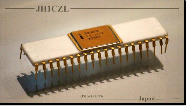 QSL@JR4PUR #485 - Intel 8080