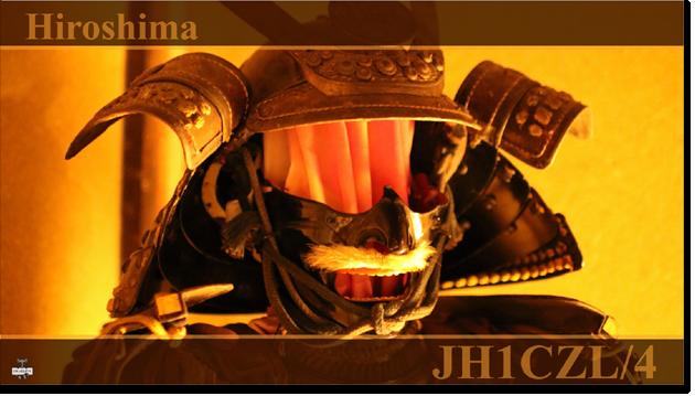 QSL@JR4PUR #487 - Samurai Armor