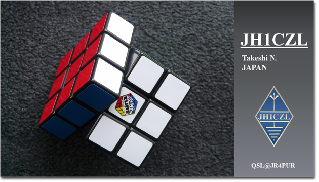 QSL@JR4PUR #489 - Rubik's Cube