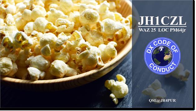 QSL@JR4PUR #490 - Popcorn