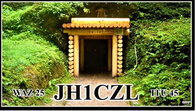 QSL@JR4PUR #493 - Iwami Ginzan Silver Mine, Shimane
