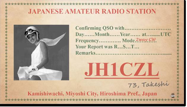 QSL@JR4PUR #494 - A JH1CZL QSL