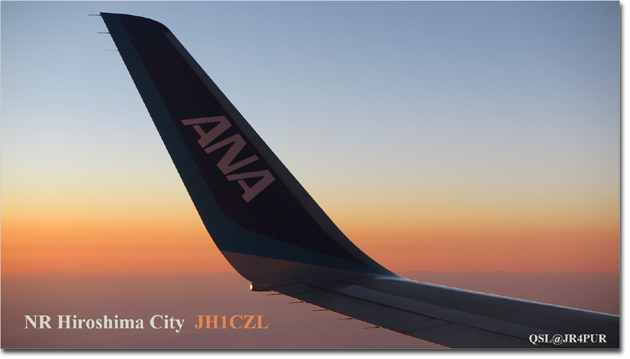 QSL@JR4PUR #497 - All Nippon Airways