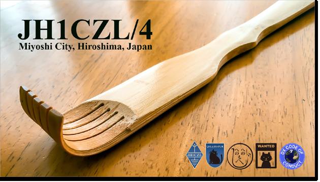 QSL@JR4PUR #506 - Japanese Backscratcher (aka:Magonote)
