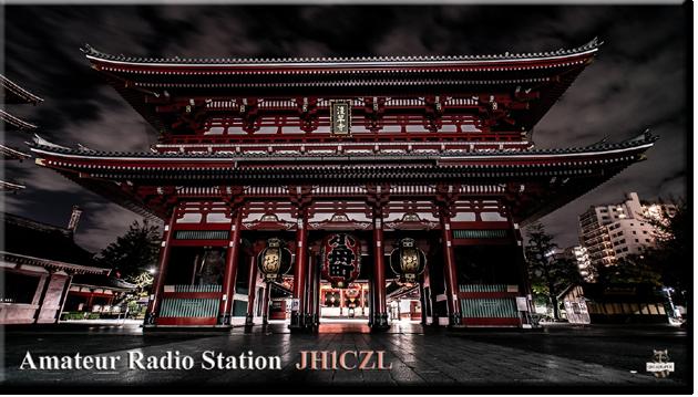 QSL@JR4PUR #523 - Senso-ji, Asakusa, Tokyo