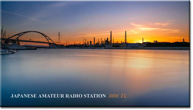 QSL@JR4PUR #550 - The Sunset