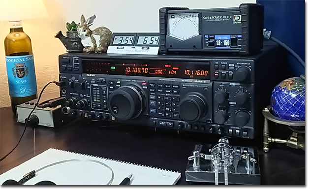 YAESU FT-1000MP Mark-V Shack