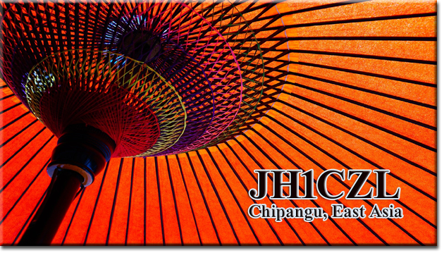 QSL@JR4PUR #552 - Japanese Umbrella