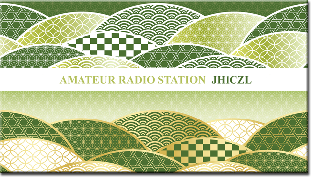 QSL@JR4PUR #561 - Traditional Japanese Patterns