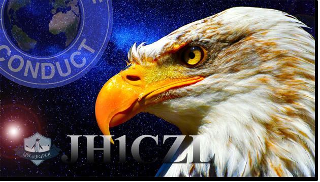 QSL@JR4PUR #571 - Eagle