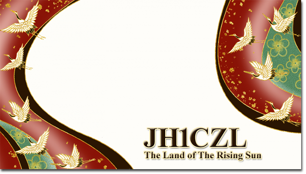 QSL@JR4PUR #576 - The Land of The Rising Sun