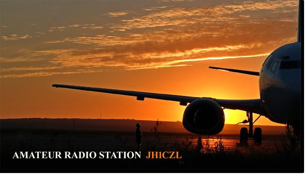 QSL@JR4PUR #582 - Airport