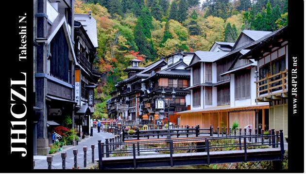 QSL@JR4PUR #594 - Ginzan Onsen, Obanazawa City, Yamagata