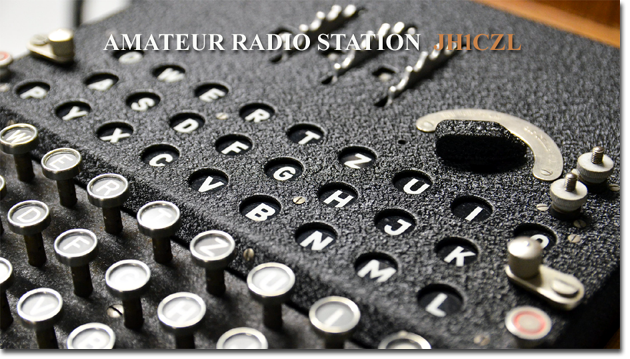 QSL@JR4PUR #596 - Enigma Machine