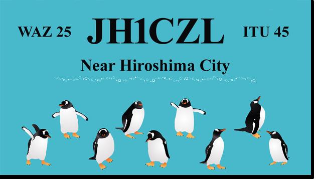 QSL@JR4PUR #597 - Penguin