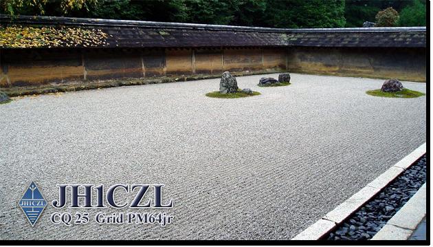QSL@JR4PUR #608 - Japanese Style Garden