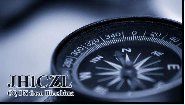 QSL@JR4PUR #611 - Compass