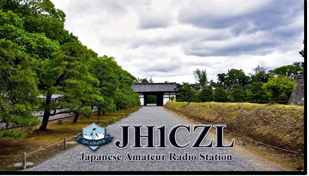 QSL@JR4PUR #612 - Nijo Castle, Kyoto