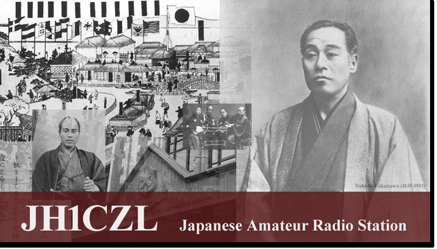 QSL@JR4PUR #616 - Yukichi Fukuzawa (1835-1901)