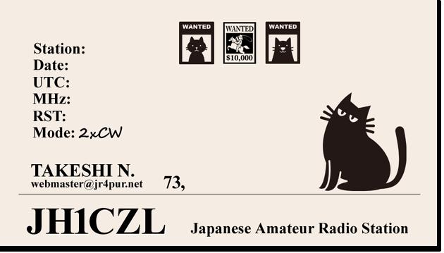 QSL@JR4PUR #618 - A JH1CZL QSL