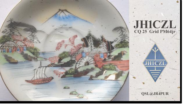 QSL@JR4PUR #623 - Japanese Plate