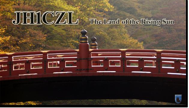 QSL@JR4PUR #632 - Shinkyo, Futarasan Jinja, Nikko