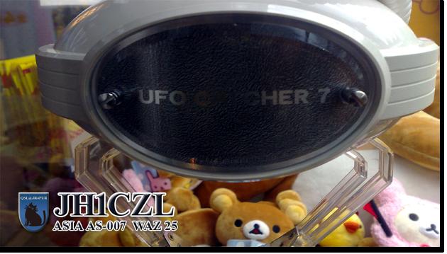 QSL@JR4PUR #635 - UFO CATCHER
