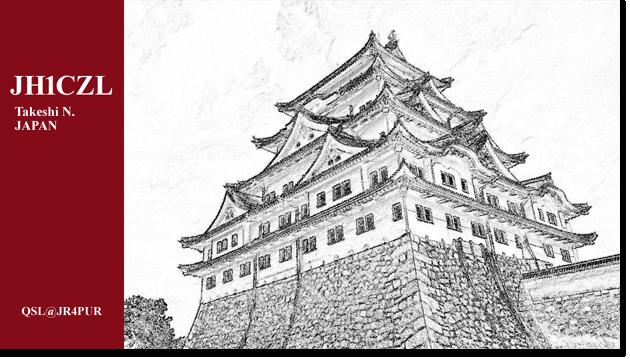 QSL@JR4PUR #649 - Nagoya Castle, Aichi