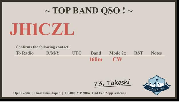 QSL@JR4PUR #662 - TOP BAND QSO!