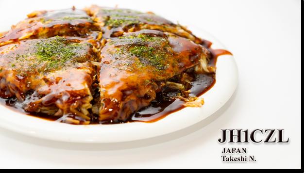 QSL@JR4PUR #667 - Hiroshima Style Okonomiyaki