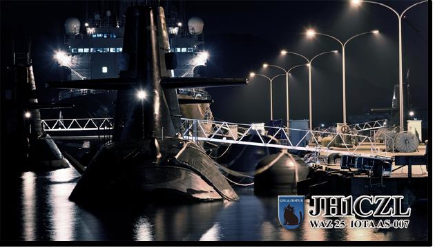 QSL@JR4PUR #668 - Submarine, Kure City
