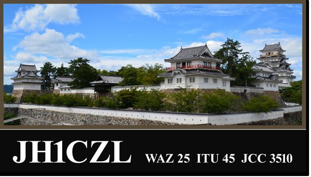 QSL@JR4PUR #669 - Fukuyama Castle, Fukuyama City