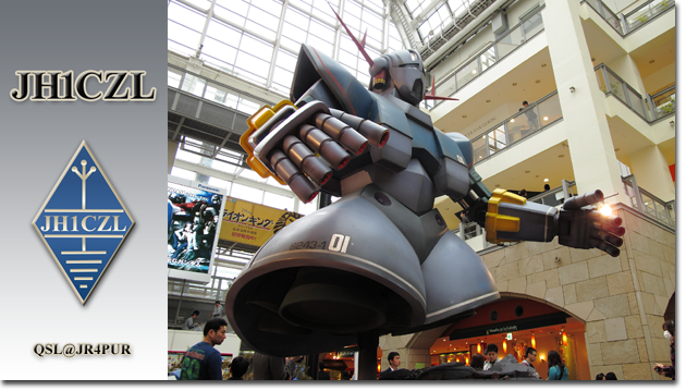 QSL@JR4PUR #670 - ZEONG (Gundam Series)