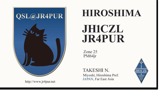 QSL@JR4PUR #674 - A JH1CZL QSL