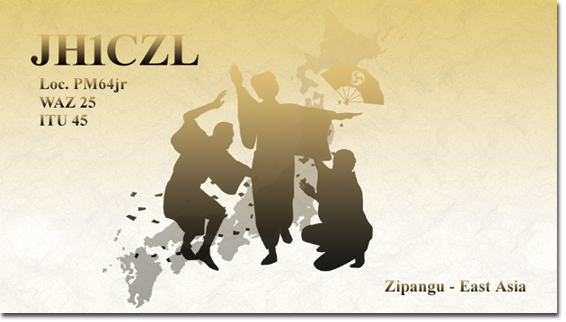 QSL@JR4PUR #679 - Zipangu