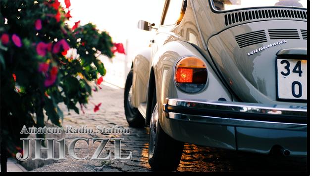 QSL@JR4PUR #683 - Volkswagen