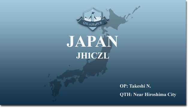 QSL@JR4PUR #690 - A JH1CZL QSL