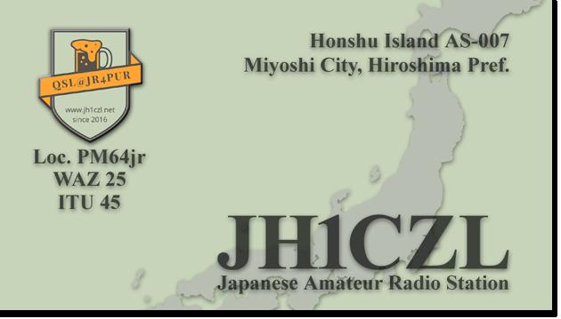 QSL@JR4PUR #693 - A JH1CZL QSL